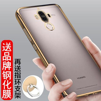 Huawei Mate 9/8 ultra thin silicon mobile protection casing case cover