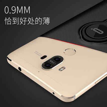 Huawei Mate 9/9 Pro ring bracket phone protection case casing cover