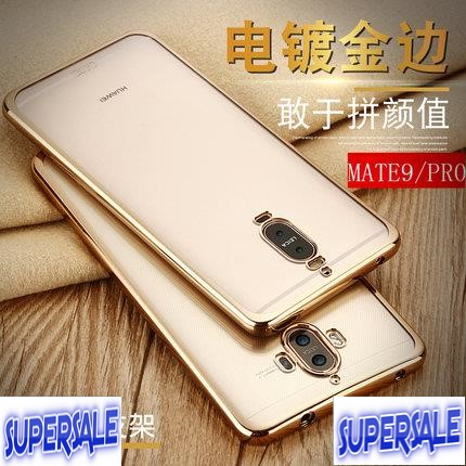 Huawei Mate 9/9 Pro transparent mobile protective case cover
