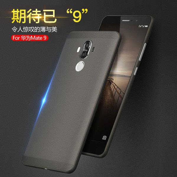 Huawei Mate 9/9 Pro ultra thin mobile protective case cover HQ