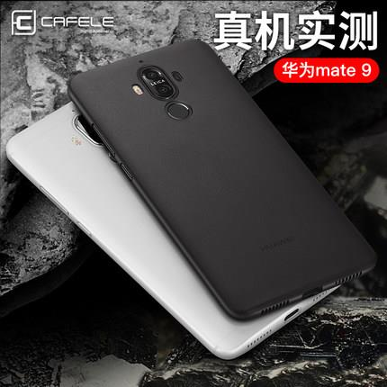 Huawei Mate 9/9 Pro utra thin matte phone protection casing case cover