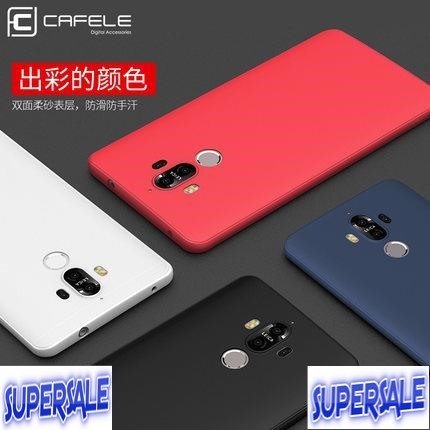 Huawei mate 9/Mate 9 Pro frosted silicone soft shells cover