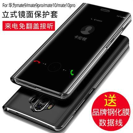 Nuovi Prodotti 21a05 f5357 Huawei Mate 9/Mate 9 Pro/Mate 10/Mate10 Pro leather flip cover