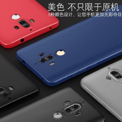 Huawei Mate 9/Mate 9 Pro/Mate 8 matte protective case cover