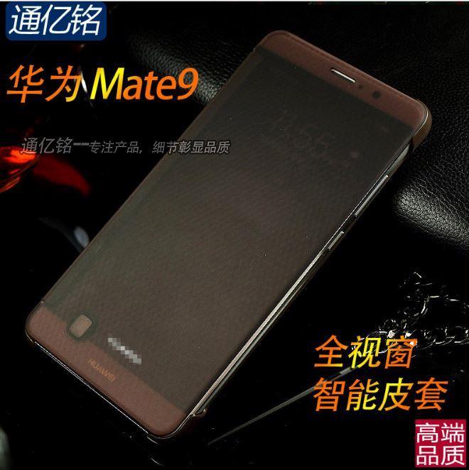 hot sales 3d873 93c2d HUAWEI Mate 9 Smart View Clear Flip Cover Case