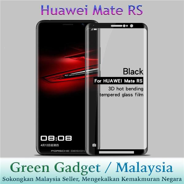 Huawei Mate RS Screen Protector 3D Tempered Glass (Dot Matrix)