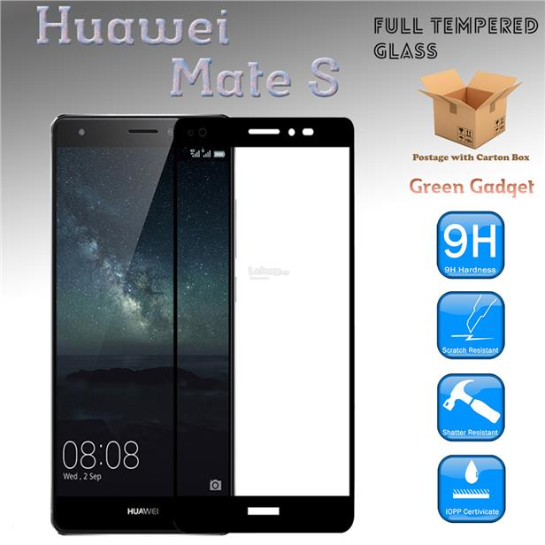 Huawei Mate S Tempered Glass Screen Protector (Dot Matrix)