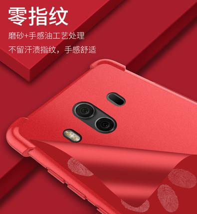 Huawei Mate10/mate10 pro silicone cover