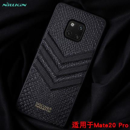 Huawei Mate20 Pro leather case cover
