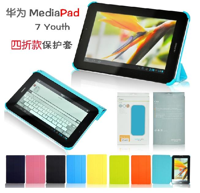 Huawei MediaPad 7 Youth 2 S7-701U S7-721U Flip Case Cover + Gifts
