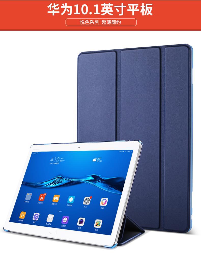 timeless design 7aaf4 a08c8 Huawei Mediapad M3 Lite 8.0 Stand Flip Case Cover Casing
