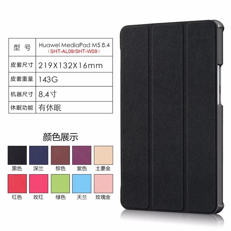 on sale f5f7d 2f873 Huawei Mediapad M5 8.4 Leather Magnetic Flip Case Cover