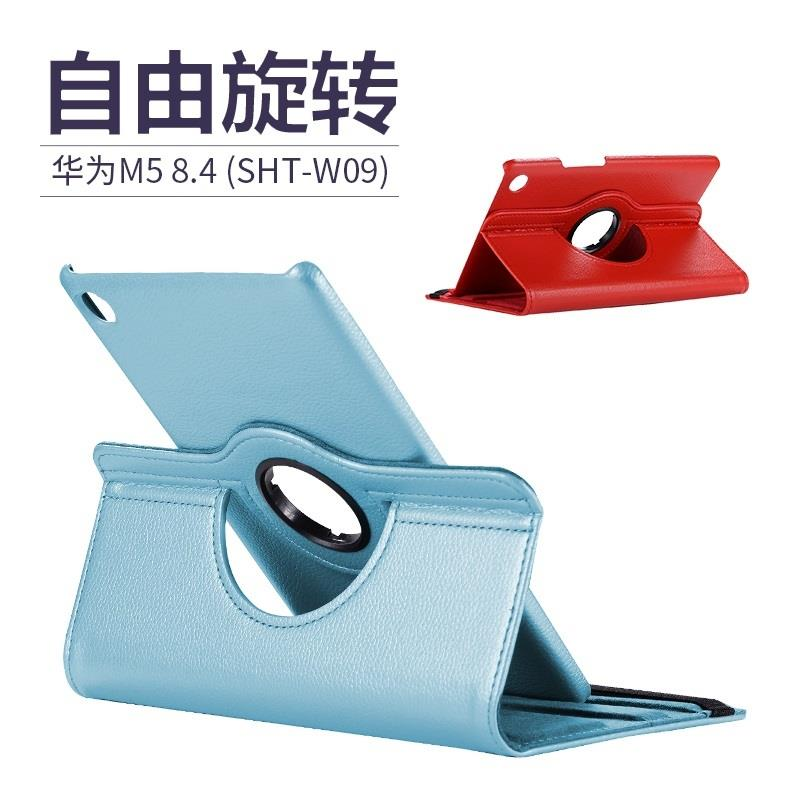 best sneakers 2e84f 04dfa Huawei MediaPad M5 8.4 tablet casing flip cover pu leather case rotate