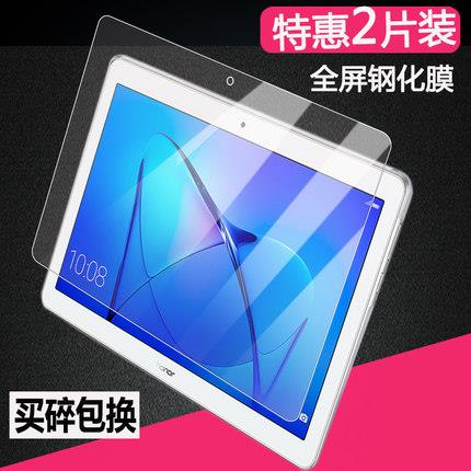 Huawei MediaPad T3 10 inch tempered glass screen protector film HD