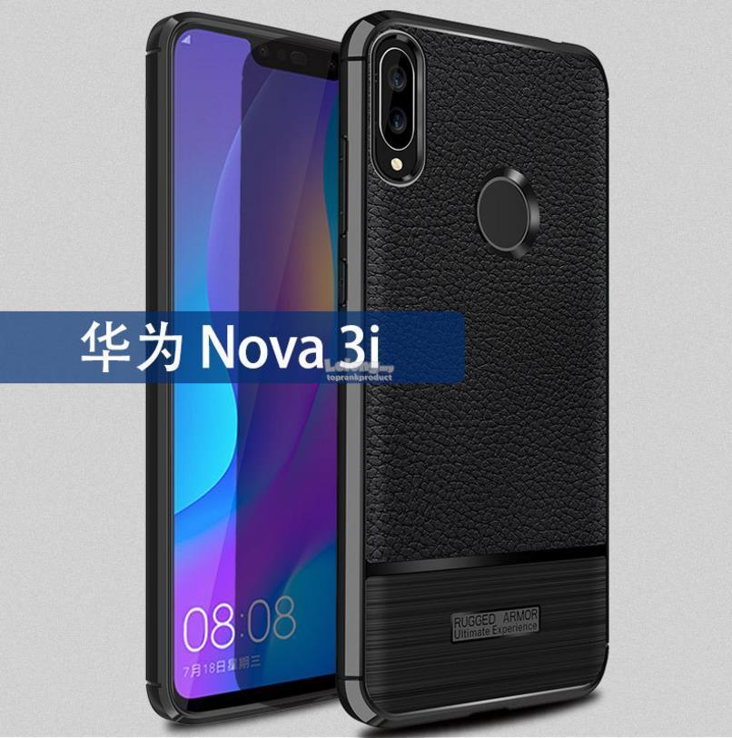 best service 1bcfd cfee3 Huawei Nova 2 2i Lite 3 3E 3i Rugged Armor Silicone Case Cover Casing