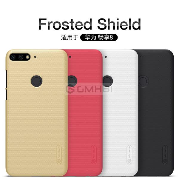 the latest b822d e50ef Huawei Nova 2 Lite Nillkin Super FROSTED Hard Back Matte Cover Case
