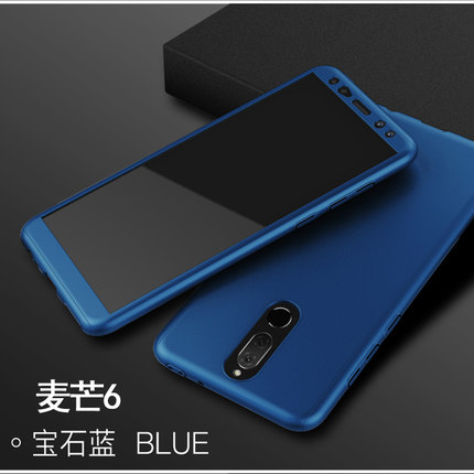 quality design 55506 34a04 Huawei NOVA 2I 360 Full Case Protection Cover With Tempered Glass