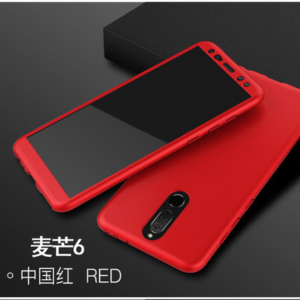 quality design 444c5 7720c Huawei NOVA 2I 360 Full Case Protection Cover With Tempered Glass