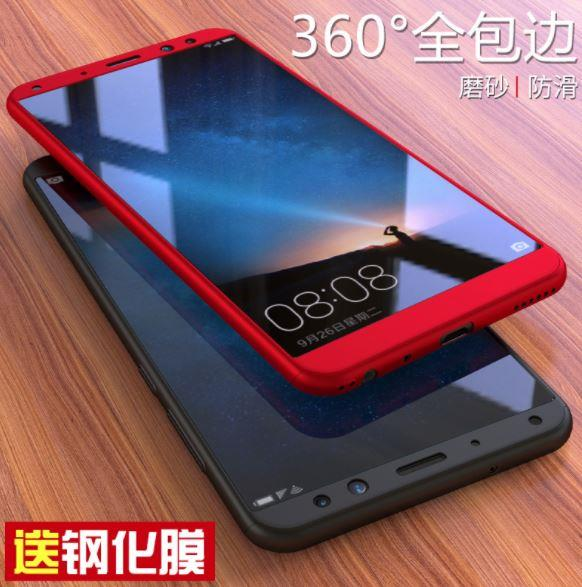 cheap for discount 3883f 9901d HUAWEI NOVA 2i 360 Full Protection with Tempered Glass
