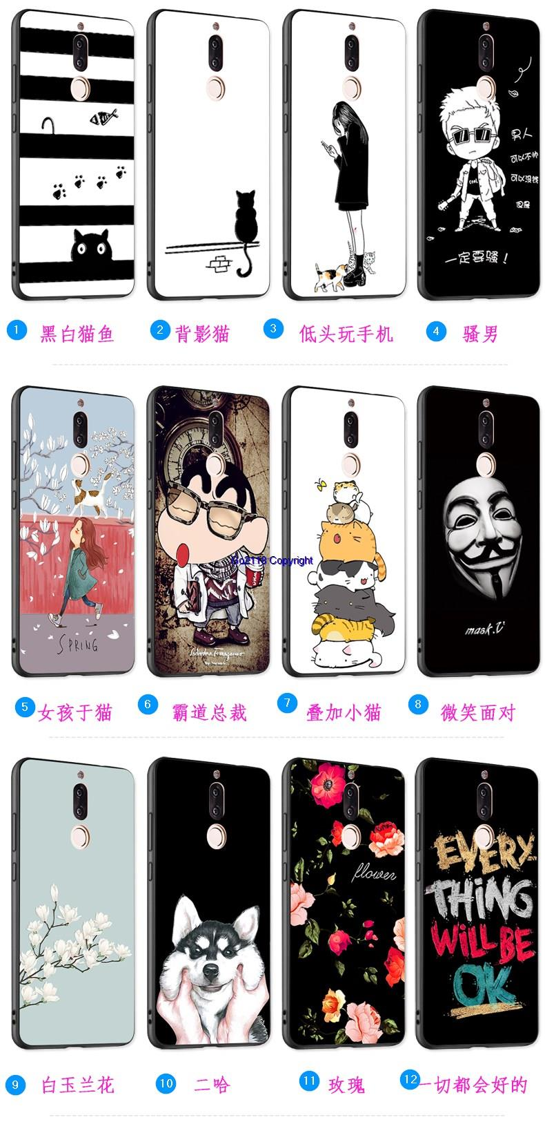 Huawei Nova 2i Silicone Armor Cartoon Case Casing Cover Buy 1 Free 1