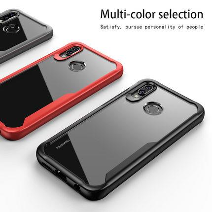 Huawei Nova 3/3E/P20/P20 Pro phone protection case casing cover