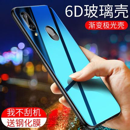 Huawei nova 3 glass phone protection case casing cover ultra thin