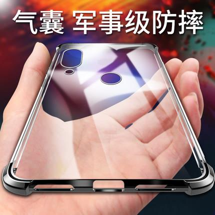 Huawei Nova 3/i/e phone protection case casing cover transparent