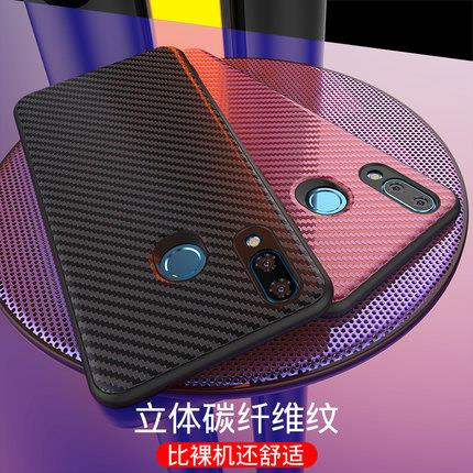Huawei nova 3 phone protection case casing cover silicon soft thin