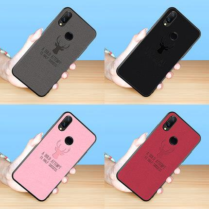 classic fit d8f76 0a2c3 Huawei Nova 3i 3 Jean Anti Fingerprint Back Case Cover Casing + Gift