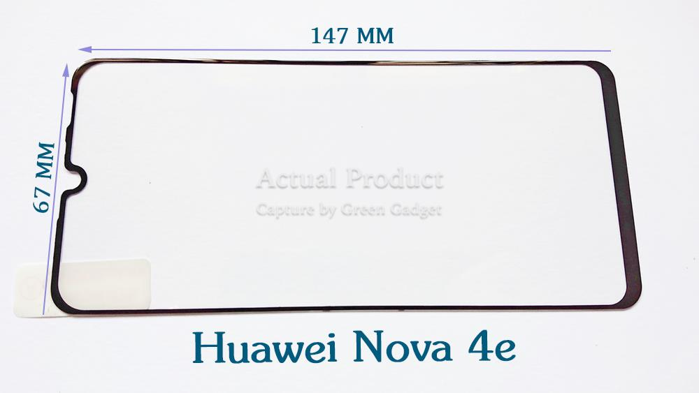 Huawei Nova 4e Full Glue Screen Protector Tempered Glass