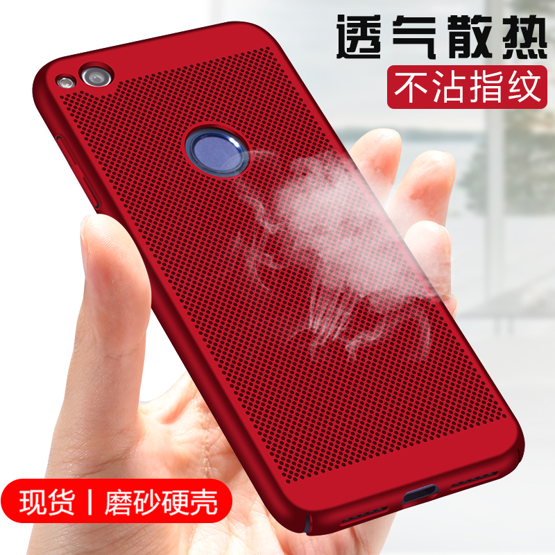 new style c0abf a2b48 Huawei Nova Lite RED Breathable Hole Shockproof Phone Case