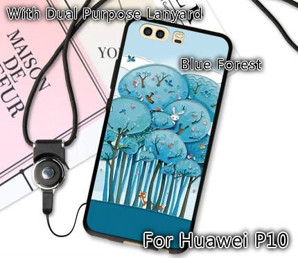 Huawei P10 3D Soft Casing (2 Patterns)