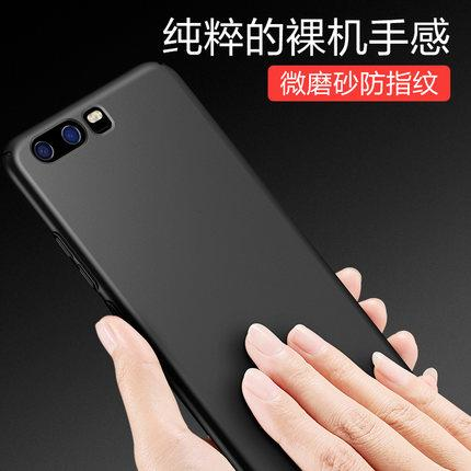 Huawei P10 frosted hard ultra thin phone protection case casing cover