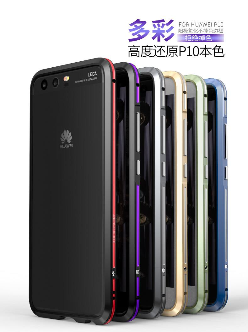 huawei phones p10. huawei p10/p10 plus mobile phone shell metal frame protective cover phones p10