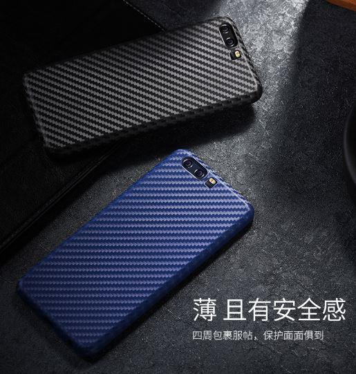 best loved a7c2c 4b4f5 HUAWEI P10 & P10 PLUS ORIGINAL HOCO Fiber Carbon SLIM Case
