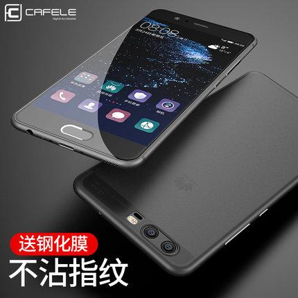 Huawei P10/P10+ ultra thin mobile phone protection case casing cover