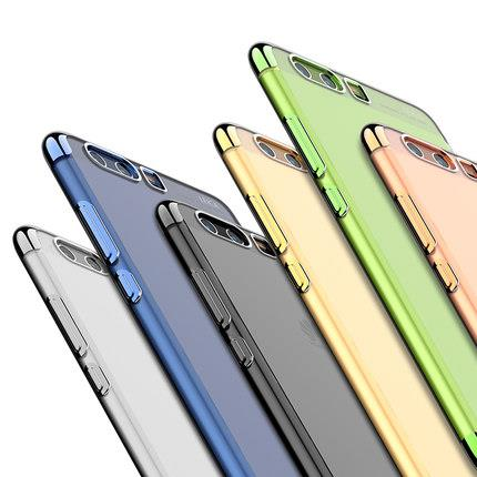 Huawei P10/P10+ ultra thin silicone transparent protective cover