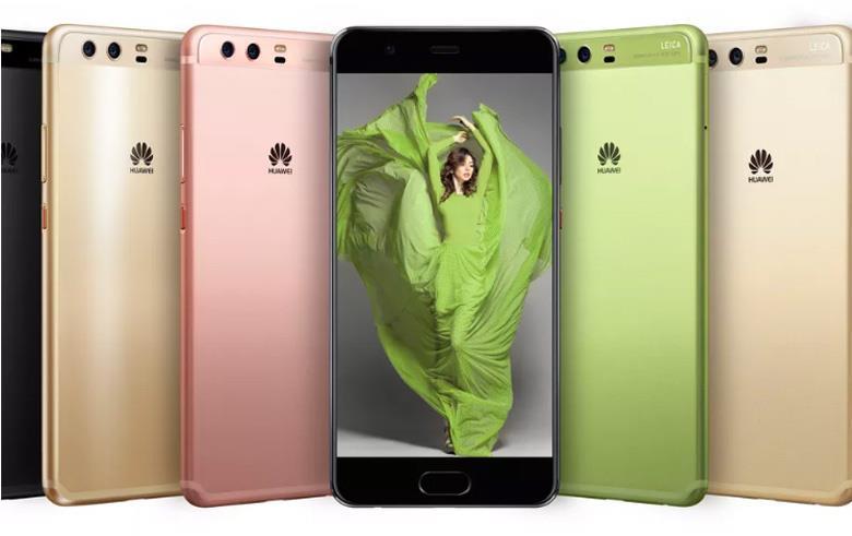 a4671c0d185dc Huawei P10 Plus (6GB RAM