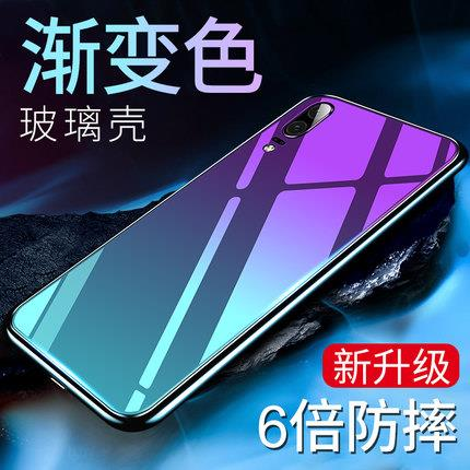 Huawei P20/P20 Pro glass phone protection case casing cover silicon