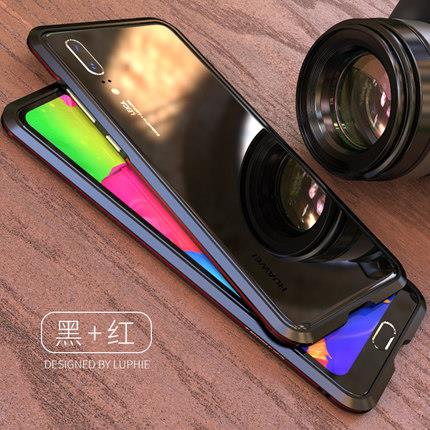 new style 65c05 af2f1 Huawei P20/P20 Pro metal frame phone protection case casing cover