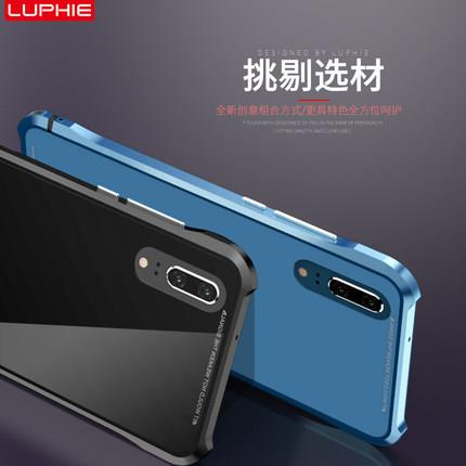 finest selection 9d7df 82ca3 Huawei P20/P20 Pro metal frame protective case