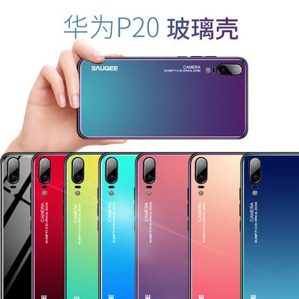 Huawei P20/P20 Pro/Nova2S/Nova3E glass case cover