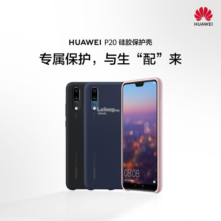 buy online 362e6 f88f2 Huawei P20 & P20 Pro - Official Original Silicone Back Case