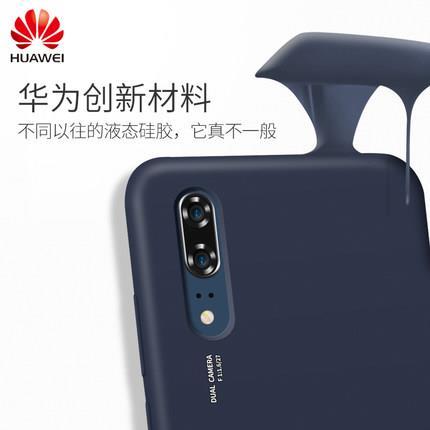nuovo di zecca cbbe5 a396b Huawei P20/P20 Pro silicone case cover