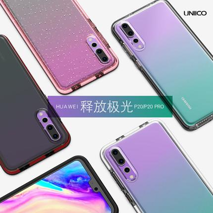 Huawei P20/P20 Pro transparent cover