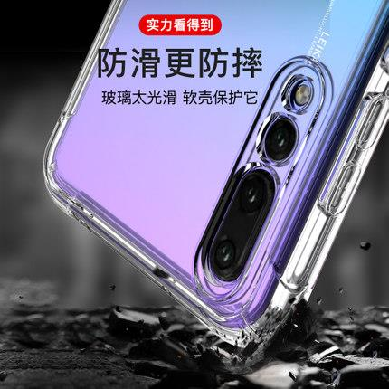 Huawei P20/P20 Pro transparent phone protection case casing cover