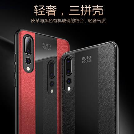 Huawei P20/P20 Pro ultra thin matte case cover
