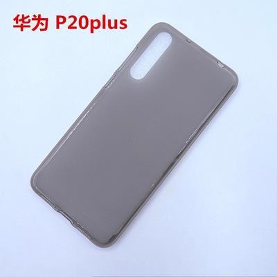 Huawei P20 Plus P20 Pro Tpu Handph End 4 24 2019 5 15 Pm