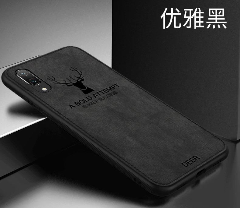 best website ac5d3 17c46 Huawei P20 Pro fabric skin back case casing cover anti sweat + Gift