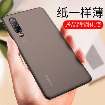 Huawei P30/P20/Mate 20/Pro transparent phone protection casing cover